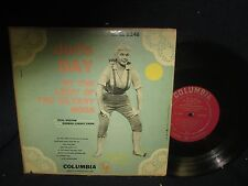 """Doris Day """"By The Light of The Silvery Moon"""" 10"""" LP"""