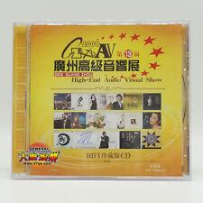 2009 13th GuangZhou International High-End Audio Visual Show 廣州國際高級音響展 CD