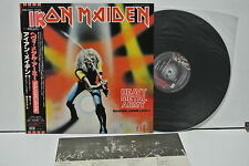 "IRON MAIDEN Heavy Metal Army 12"" EP JAPAN EMS-41004 W/ OBI Live in Japan ^"