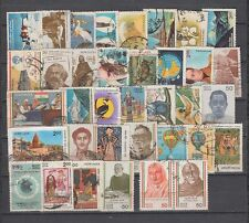 India 1983 Complete Year Set of 36 Used Stamps Includes Setenent