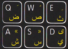 Mac Arabic-English keyboard stickers black