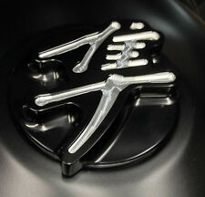 Hayabusa Custom Huge Smooth 3D Black/Silver Engraved Fuel/Gas Cap 08-09-12-15-16