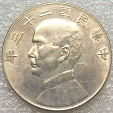 "1934 Republic of China 1 Yuan ""Junk"" Silver Dollar Y-345 Year 23 UNC Well Struck"