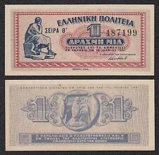 Grecia - Greece  1 Drachme  18-6-1941  Pick 317   SC = UNC