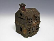 Old Antique A.C. Williams Cast Iron Figural Two Story Colonial House Still Bank