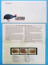 RARE LIMITED PRESENTATION FDC QUAILS & PARTRIDGES BIRDS/PUYUH & SANG SERUK 2001
