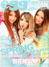 egg 04/2013 Japanese Teen and Shibuya Style Fashion Magazine