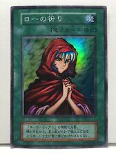 Yugioh Yu-Gi-Oh Card  Novox's Prayer Japanese Super Rare Used