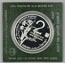 1992 Israel 2 New Sheqalim Silver Proof Holy Land Wild Life Coin as Issued Beige