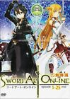ANIME DVD Sword Art Online Vol. 1 - 25 End Complete TV Series + Bonus Anime