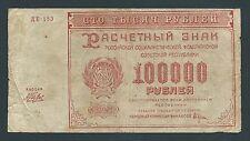F.C. RUSIA RUSSIA , 100000 RUBLOS 1921 , B/C ( FINE ) , P.117a .