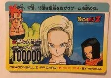 Dragon Ball Z PP Card 769