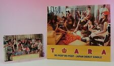 CD+DVD T-ARA Japan Debut single BO BEEP BO BEEP Japan ver. Photo card All Member