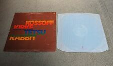 KOSSOFF KIRKE TETSU RABBIT self-titled ISLAND RECORDS LP + Blue Island inner A-1