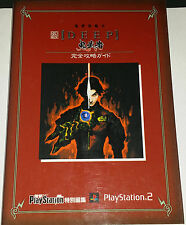 Onimusha: Warlords Guide Book / Art Book (japan 2001)