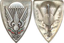 LEGION, 1° Régiment Etranger de Parachutistes,retirage embouti,Drago R 08(2242)