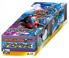 Japanese Pokemon SPIRAL FORCE Booster Box 1ST EDITION 20CT SEALED!