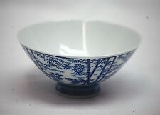 Beautiful Vintage Porcelain Asian Rice Bowl White w Cobalt Blue Bamboo Design b