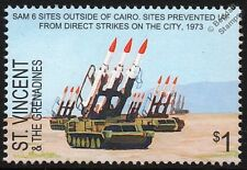 Cairo 2K12/SA-6 Surface to Air Missile Stamp (Arab-Israeli Yom Kippur War 1973)