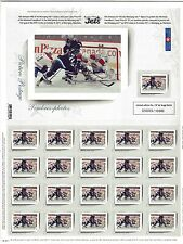 2011 SC# PP9 Winnipeg Jets first goal - 1 complete sheet of 21 stamps M-NH