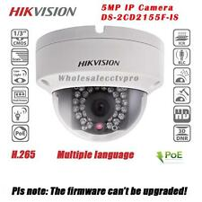 DS-2CD2155F-IS Hikvision 5MP IP POE IR IP67 Vandal Proof Network IP Dome Camera
