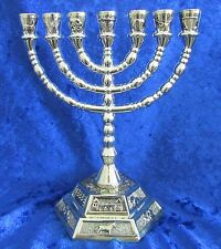 "12 Tribes Israel Jewish 7 Branch Silver Temple Menorah 6.25"" inches Tall"