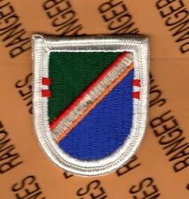 US Army 2nd Bn 75th Infantry Airborne Ranger Regiment flash patch 84-99