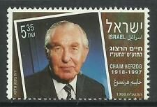ISRAEL. 1998. Chain Herzog Commemoartive. SG: 1388. Mint Never Hinged.