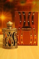 MUSK AL GHAZAL 30ML EXCLUSIVE BY AL HARAMAIN HIGH QUALITY! IDEAL FOR A GIFT