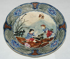 ANTIQUE VICTORIAN MAJOLICA ART POTTERY PLATE CHILDREN ON SEE SAW