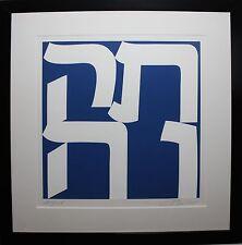 """Robert Indiana """"Tikva"""" original silkscreen signed dated and numbered"""