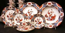 56 pc. Spode SHIMA Luxury Bone China Dinnerware Set for 8 - $3326 Imari inspired