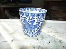 "Phoenix Bird blue and white 2 3/4"" tumbler"