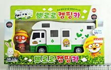 Children Kids Gift Toy Pororo Camping Car Full Back Gear Action Korean Animation
