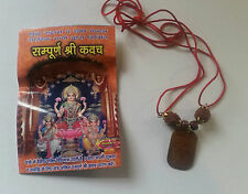 Good Luck Hindu Talisman Protection Amulet Sampooran Kavach Necklace Rudraksha