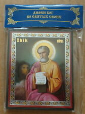 Russian wood icon Apostle Evangelist St Mark rare