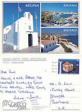 1990's MULTI VIEWS OF AEGINA ISLAND GREECE COLOUR POSTCARD (a)
