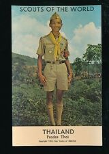 Thailand Prades Thai SCOUTS unused 1964 PPC pub by Scouts of America