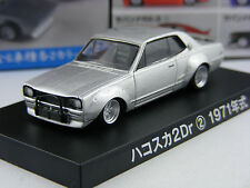 Aoshima Nissan Skyline (KPGC10)1971 Tuning silber,Best of Grand Champ.Coll.,1/64