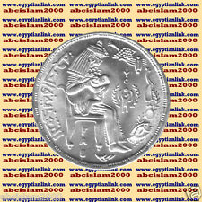"1979 Egypt Egipto Египет Ägypten Silver Coins ""F.A.O (Nutrition and Health)"",1 P"