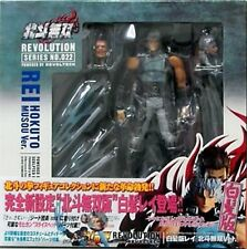 SALE 15% OFF REVOLUTION # 022 REI WHITE HAIR KAIYODO REVOLTECH  4582225004323