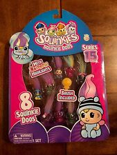 Squinkies Squinkie Doos 8 Piece Bubble Pack - Series 15 - NEW! VERY RARE!!