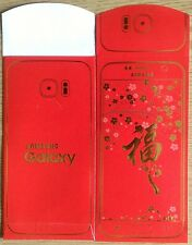 Ang pow red packet Samsung 1 pc  new 2017