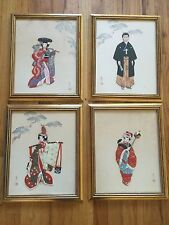 Vintage Japanese Cloth Picture Frame Geisha Red Kimono Man MidCentury Set of 4