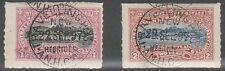KAPPYSSTAMPS S505 AUSTRALIAN NEW HEBERDIES CO CANCELLED TRAVELLING POST RARE