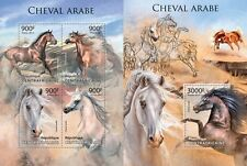 CA13320ab Central Africa 2013 Arabian horses Pferde chevaux MNH SET **