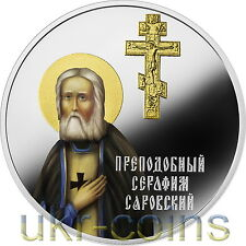 2015 Saint Seraphim Of Sarov Holy Russia 1Oz Silver Coin Eastern Orthodox Church