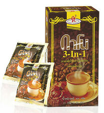 NEW! Gano Cafe 3 in 1 Coffee Gano Excel Gonoderma Extract & Free Shipping