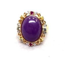 14k Purple Jade Ring; Size 7 Multi Stone Accents; W/ COA