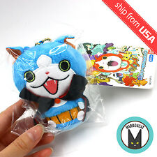 "Japan 3.5"" Yokai Watch DX Plush Cleaner Gabunyan Mascot Stuffed Cute Bandai Rare"